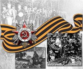 День партизан и подпольщиков