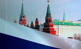 Российско-турецкий саммит в Санкт-Петербурге отменен