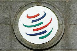 Россию и Европу по углам расставит ВТО