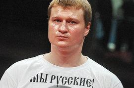 Россиянин Александр Поветкин ответил американскому чемпиону мира в тяжелом весе Деонтею Уайлдеру, который обвинил его в использовании допинга