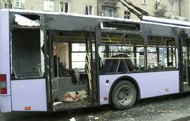 Донбасс, автобус