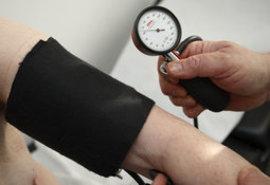 лекарства, гипертоник, гипертония, диагноз гипертония, артериального давления, лечения гипертонии, инфарктам, инсультам, магния, препараты для снижения давления, для лечения гипертонии