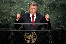 Порошенко съездил в ООН за фотожабами