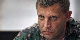 Главы ДНР и ЛНР отказываются лететь в Минск во время боев