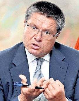 Улюкаев считает снижение ставки ЦБ хорошим показателем