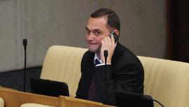 Госдума лишила мандата депутата-коммуниста Ширшова
