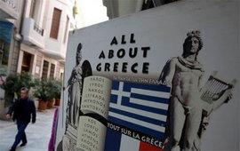 Греция не смогла расплатиться с МВФ: это дефолт
