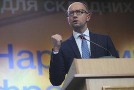 Арсений Яценюк заявил: