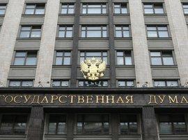 Госдума одобрила закон об амнистии капиталов. Кого простят: