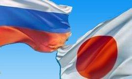 флаги Японии и РФ