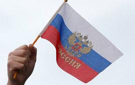 Социологи: Всего лишь две трети россиян не любят США, Европу и Украину