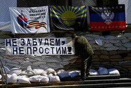 ДНР не устраивает федерализация Украины