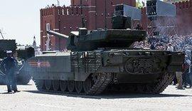 Дмитрий Рогозин оценил шансы западных стран создать аналог танка