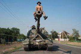 армия, Украина, танк