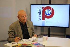 Публицист Андрей Фурсов рассказал Pravda.Ru о неизвестных фактах Второй мировой войны и проблеме фальсификации истории