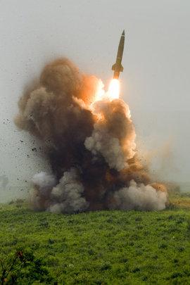 Тактический ракетный комплекс