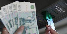 Резерв бюджета России составит 500 млрд рублей