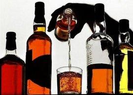 Почему алкоголь уходит в