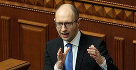 Яценюк: Экономика Украины не выдержит курса больше 12 гривен за доллар