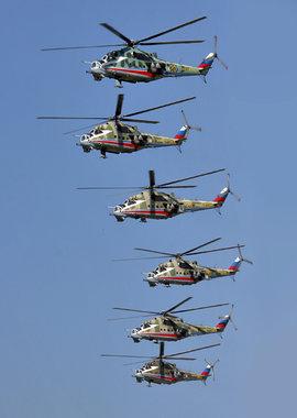 Вертолетная пилотажная группа