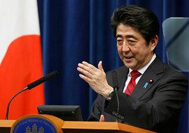 Правительство Японии подало в отставку в полном составе