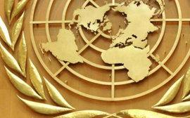 ИноСМИ: В ООН ожидается