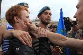 Союз десантников России дал специальные рекомендации для обращения с геями во время Дня ВДВ