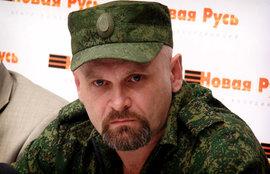 Кто убил Алексея Мозгового и как его гибель повлияет на войну на юго-востоке Украины? Об этом в эфире видеоканала Pravda.Ru говорим с политологом Михаилом Александровым