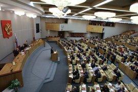 Госдума пришла к компромиссной дате выборов-2016
