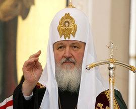 Патриарх Кирилл призвал к