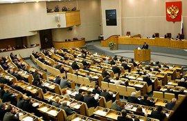 Госдума поддержала компромиссную дату следующих выборов в парламент