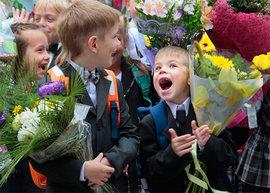Линейки на проезжей части пройдут в десяти московских школах