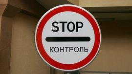 На уровне Совета Федерации продолжается работа по созданию «стоп-листа» для «политических» иностранный НКО