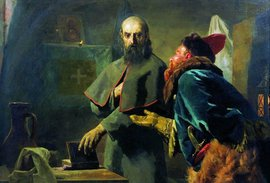 Митрополит Филипп и Малюта Скуратов (Николай Неврев, 1898 год)