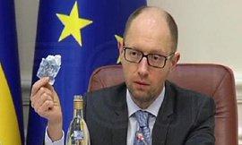 Украина: от 'могилизации' к крепостному праву