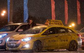 Американские ученые придумали, как улучшить экологию при помощи...такси