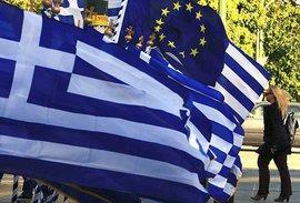 Международный валютный фонд отказался кредитовать Грецию