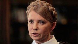 Юлия Тимошенко назвала причины обвала гривны