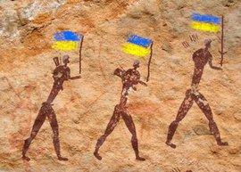 На Украине издали атлас про 3000 лет истории страны