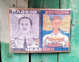 История со скандально известной картиной Сергея Сотова