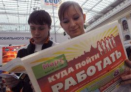Определена наиболее востребованная в России профессия