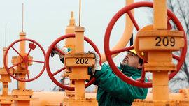Словакия увеличила поставки газа на Украину
