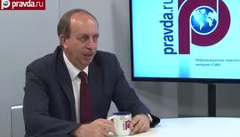 И.о. губернатора Еврейской автономной области Александр Левинталь в интервью Pravda.Ru рассказал о жизни региона