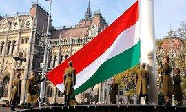 'Йоббик' значит 'За лучшую Венгрию!'