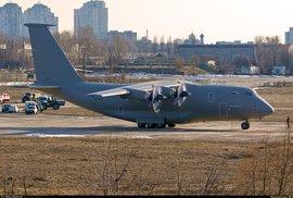 Ан-70 в подметки не годится российскому Ил-76