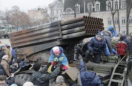 Киев, оружие, боевая техника