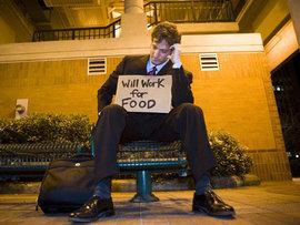 увольнение, поиск работы