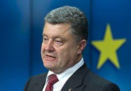 Порошенко: Соглашением об ассоциации с ЕС Украина покончила с советским прошлым