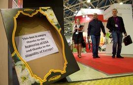 Европейские фермеры устроили акцию протеста на московской выставке