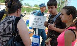 Для банкиров справки беженцев из Украины - не документ